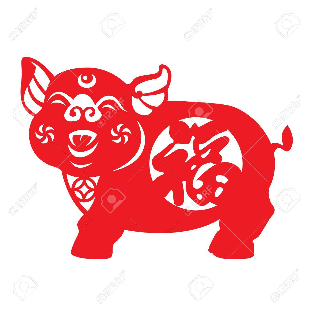 Red paper cut pig zodiac sign isolate on white background vector design (Chinese word mean Good Fortune)